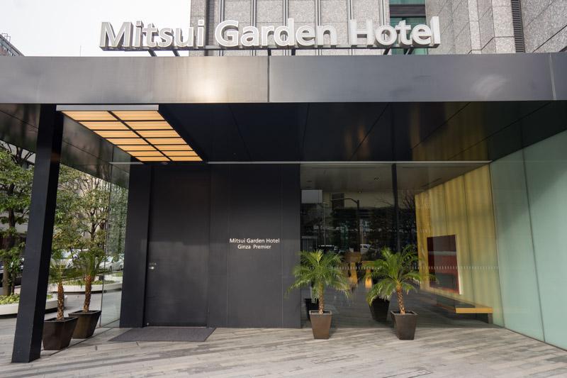 Mitsui Garden Hotel Ginza